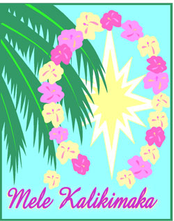 mele kalikimaka merry christmas printable card - Merry Christmas In Hawaii