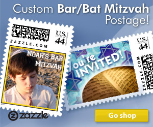 bar mitzvah gifts, bat mitvah cards